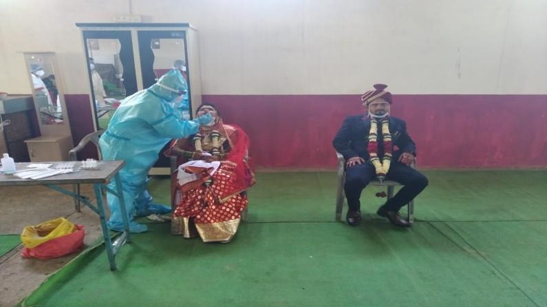 Covid 19 coronavirus test in wedding ceremony in Nagpur
