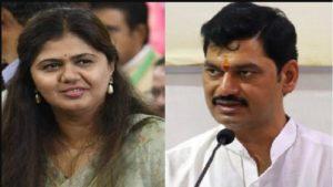 Dhananjay Munde Pankaja Munde