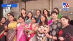 maharashtra women mla