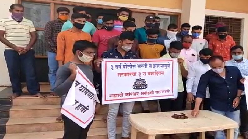 Police recruitment Question pending Bamarami Cake Cutting Against Govt protest