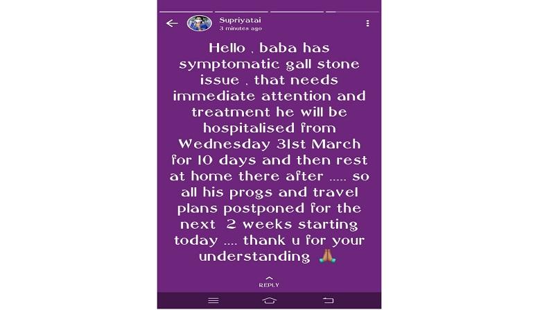 Supriya Sule Status About Sharad Pawar Health