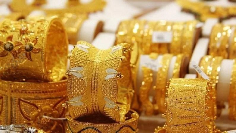 Gold-Price-Image