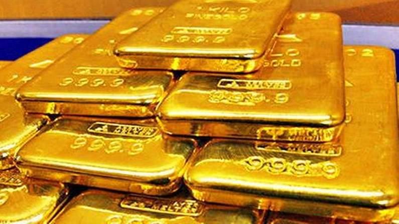 sebi gold exchange work