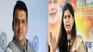Devendra Fadnavis and Pankaja Munde