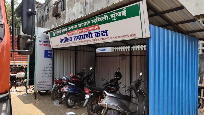 Navi Mumbai antigen test centre converted into parking lot