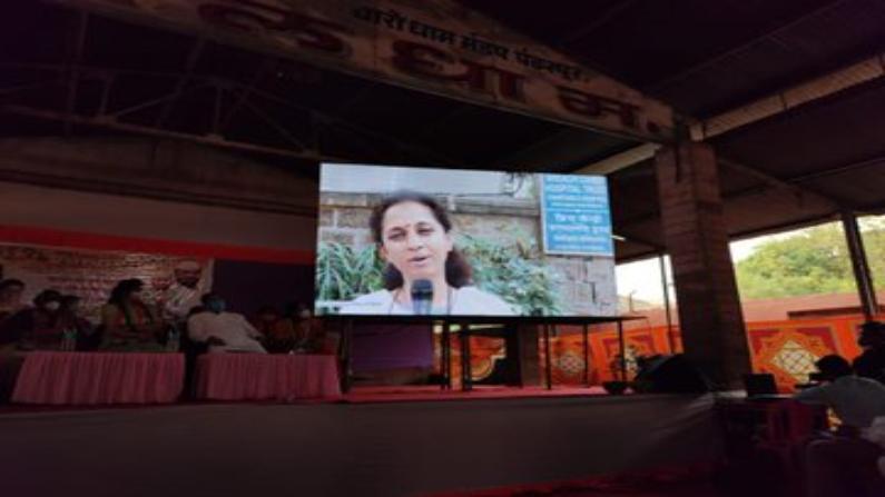 Supriya Sule took virtual rally for Pandharpur bypoll