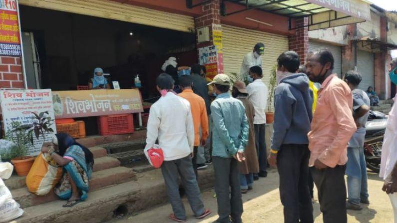 Nashik Shiv bhojan Thali