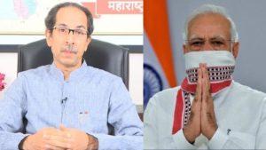 Pm Narendra Modi_Uddhav Thackeray