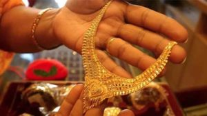 Gold Hallmarking of Jewellery compulsory from 15 June 2021 key thing about Hallmarking
