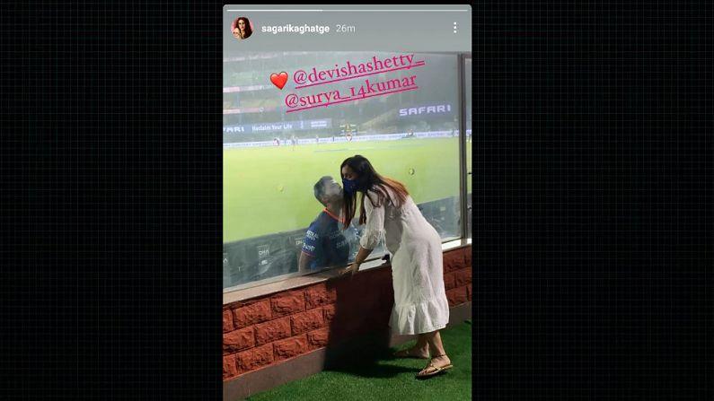 Suryakumar yadav Kiss his Wife devisha Shetty During MI vs RR Match