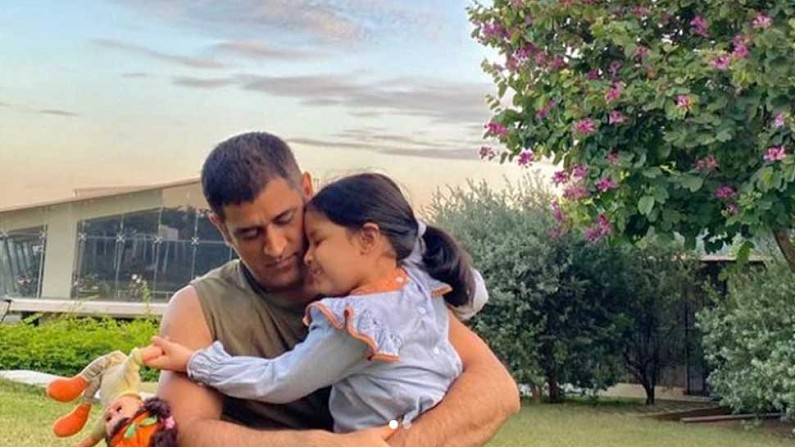 MS Dhoni With His Daughter Ziva Dhoni Cute photo On Instagram