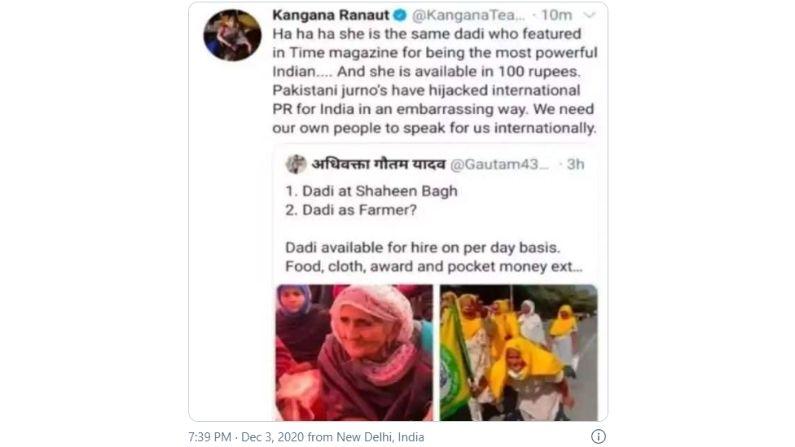 kangana controversial tweets