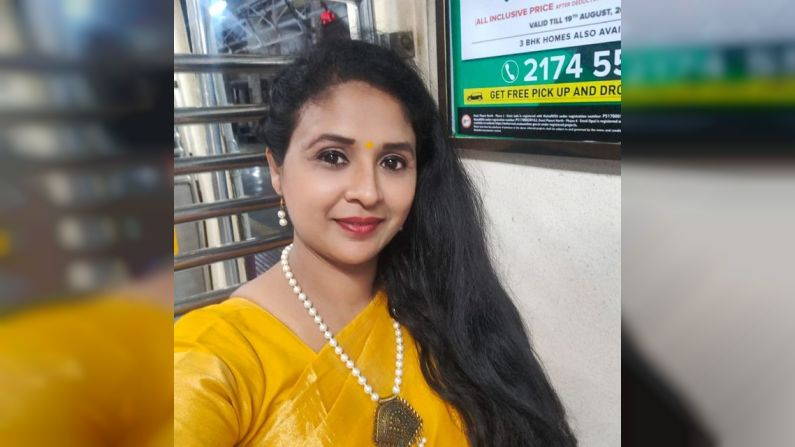 Abhilasha Patil