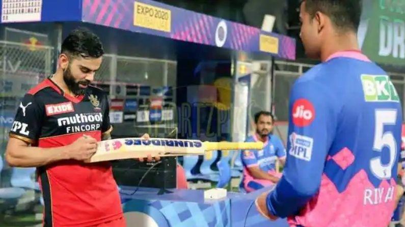 IPL, IPL 2021, Young Players, Chetan Sakariya, Ruturaj Gaikwad, Harshal Patel, avesh Khan,