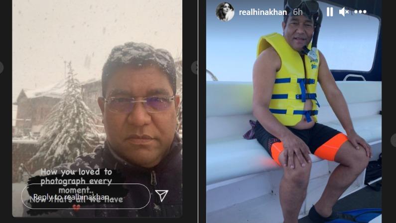 hina khan father