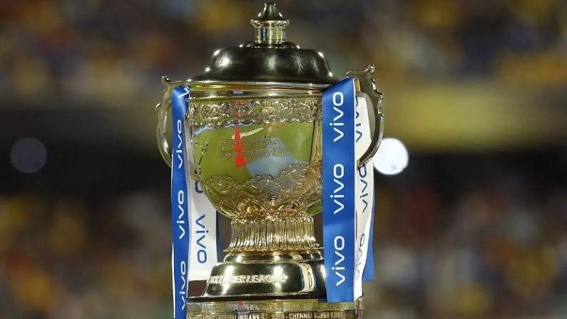 IPL 2021 New Schedule  : BCCI चं वेळापत्रक तयार, आयपीएलच्या तारखाही ठरल्या?