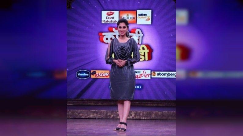 Smita Gondkar
