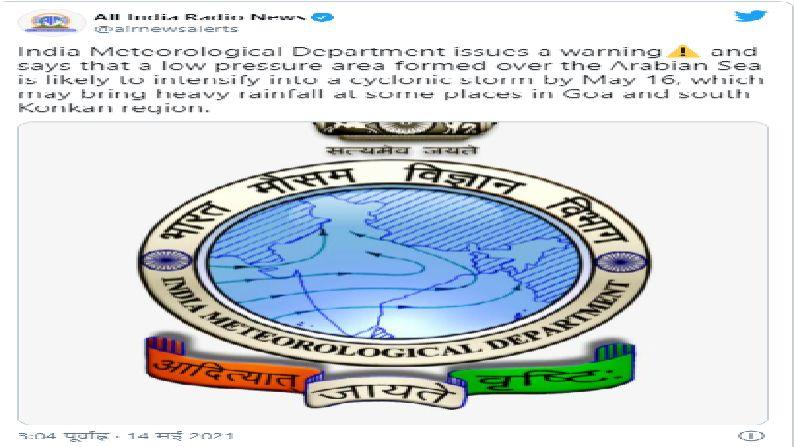 India meteorological Department Low Pressure Area Arebian Sea Sea Storm