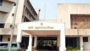 Thane municipal corporation