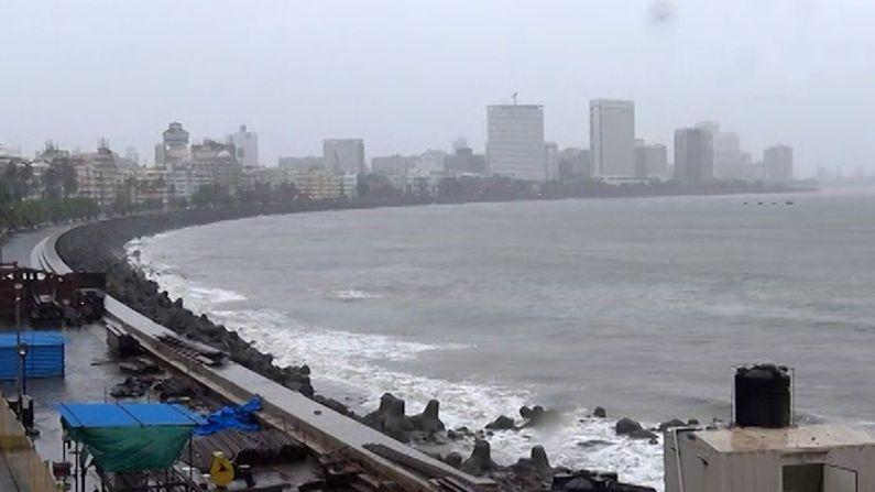 Mumbai Sea Tautke