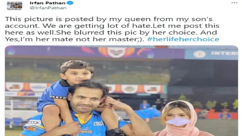 Irfan Pathan Statement of Wife Safa blur Photo Controvercy