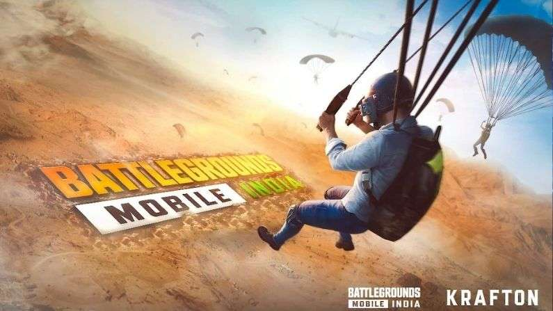 Good news!  Android users will be able to play Battlegrounds Mobile India, the game is available for download