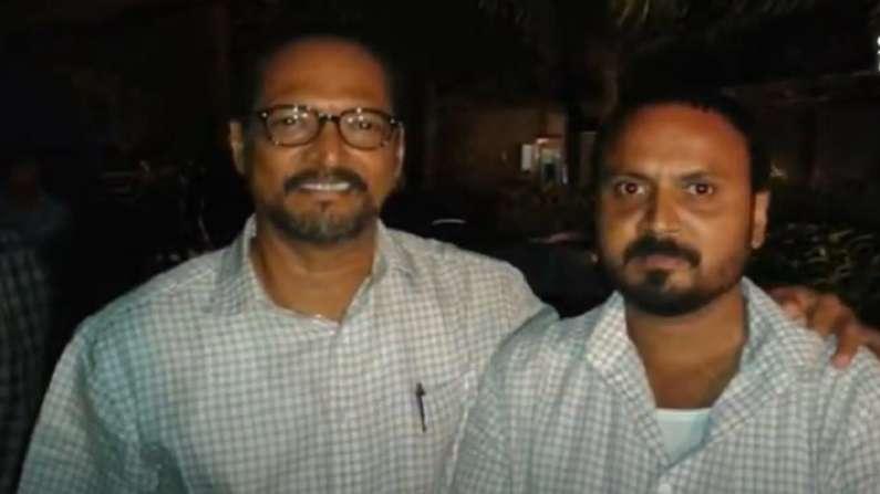 Tirthanand Rao