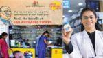 how to start Pradhanmantri Bhartiya Janaushadhi Kendra business shop