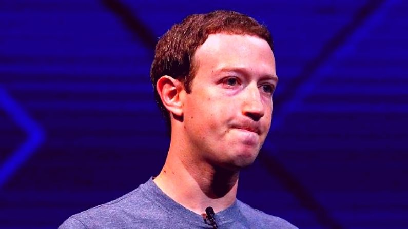 Big blow to Mark Zuckerberg, dropped from the list of top 100 CEOs, falling for the first time since 2013