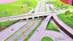 Pune Ring Road