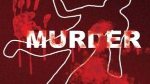 Crime News Murder