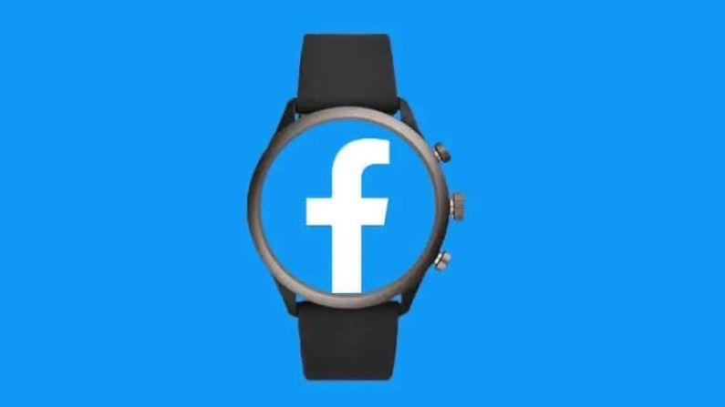 Ready for Facebook's smartwatch launch with two cameras, video calling features, price ...