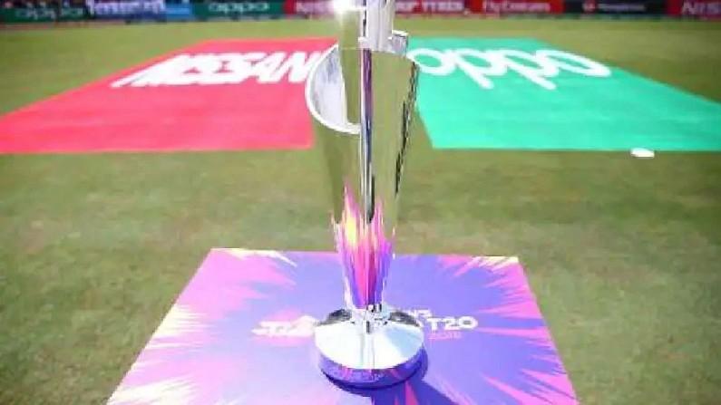मोठी बातमी : T-20 वर्ल्ड कप भारतात होणार नाही, 'या' लोकप्रिय देशात ऑक्टोबरपासून थरार रंगणार!, पाहा शेड्यूल...
