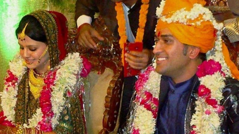 Sakshi and Mahi marriage