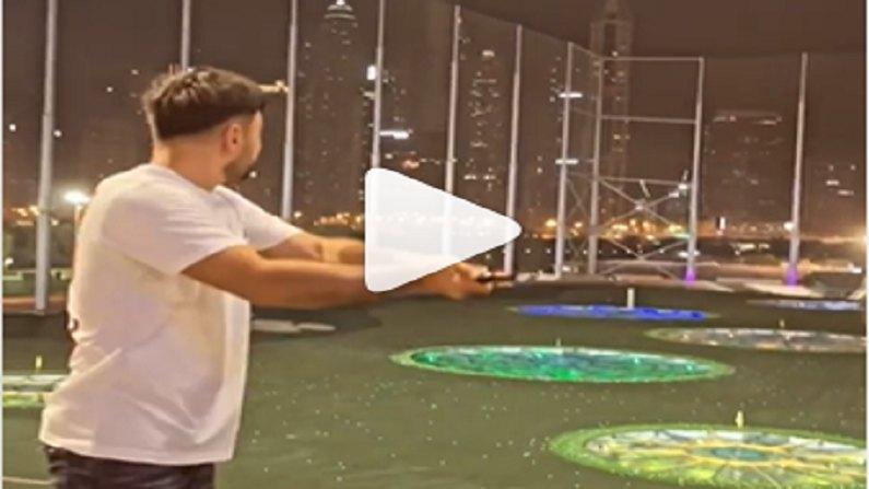 Video : 'या' स्टार खेळाडूने बॅटने नाही तर गॉल्फ स्टिकने खेळला हेलिकॉप्टर शॉट, व्हिडीओ पाहून क्रिकेटप्रेमी खुश