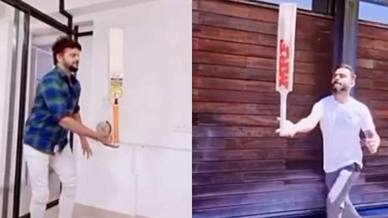 Video : विराट कोहलीचं Bat Balance Challenge सुरेश रैनाने स्वीकारलं, पाहा पुढे काय झालं...