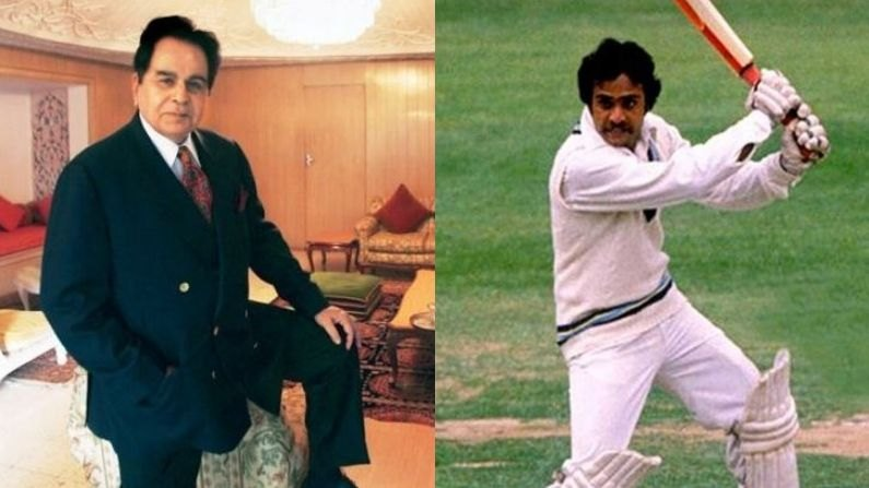 Dilip Kumar Death : दिलीप कुमार यांच्या शिफारसीने मिळाला 'या' क्रिकेटपटूला ब्रेक, विश्वचषक विजेत्या संघातही दमदार कामगिरी