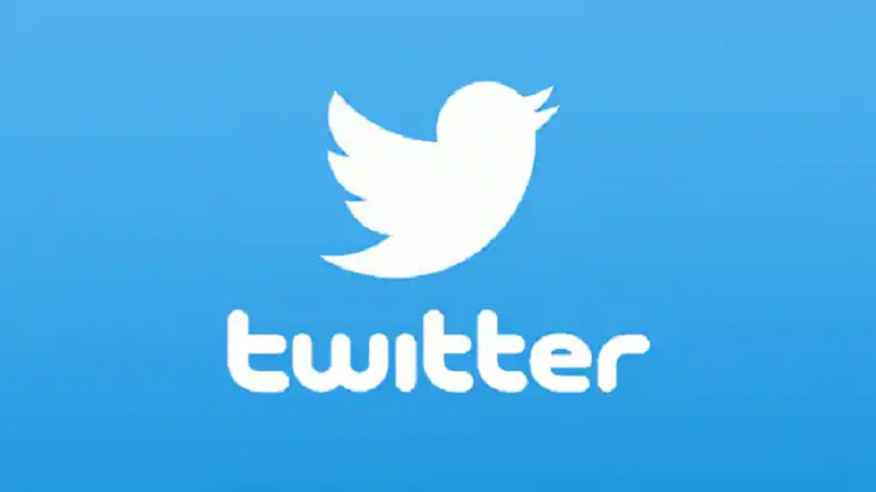 Twitter vs Center: Twitter accepts government's new IT rules, appoints complaint officer in 8 weeks