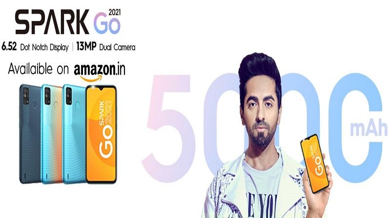 13MP camera, 5000mAh battery, priced at Rs